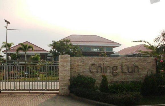 Lowongan Kerja Bagian Produksi PT Victory Chingluh Indonesia Cikupa – Tangerang