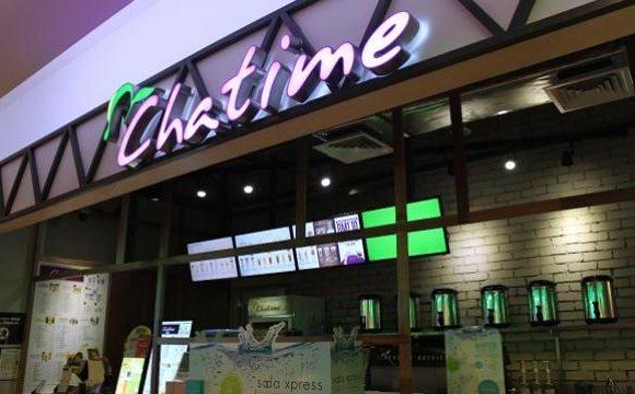Lowongan Kerja Barista & Store Manager ChatimePenempatan Mall Of Serang