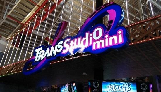 Lowongan Kerja Banyak Posisi PT. Trans Rekreasindo (Trans Studio Mini) Kota Cilegon